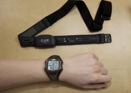 Heart Rate Training - Hansons Coaching